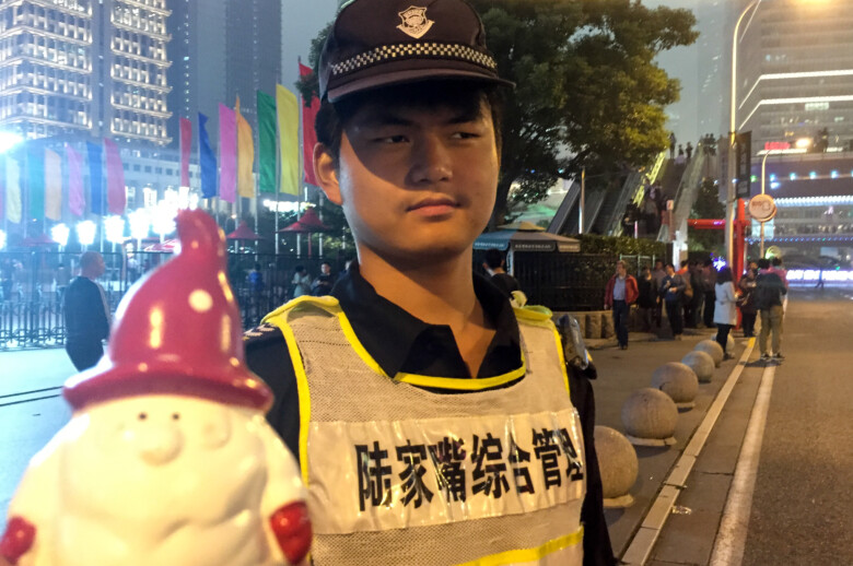 Shanghai security officer