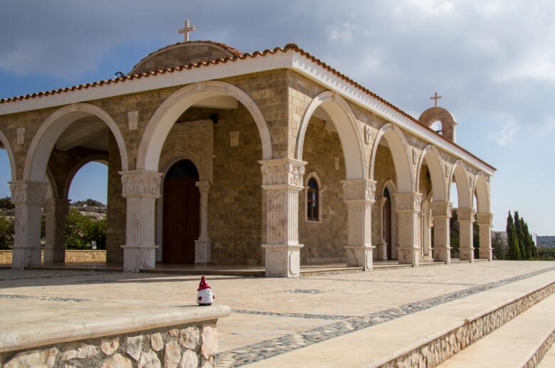 Agios Epiphanios, Ayia Napa - Cyprus